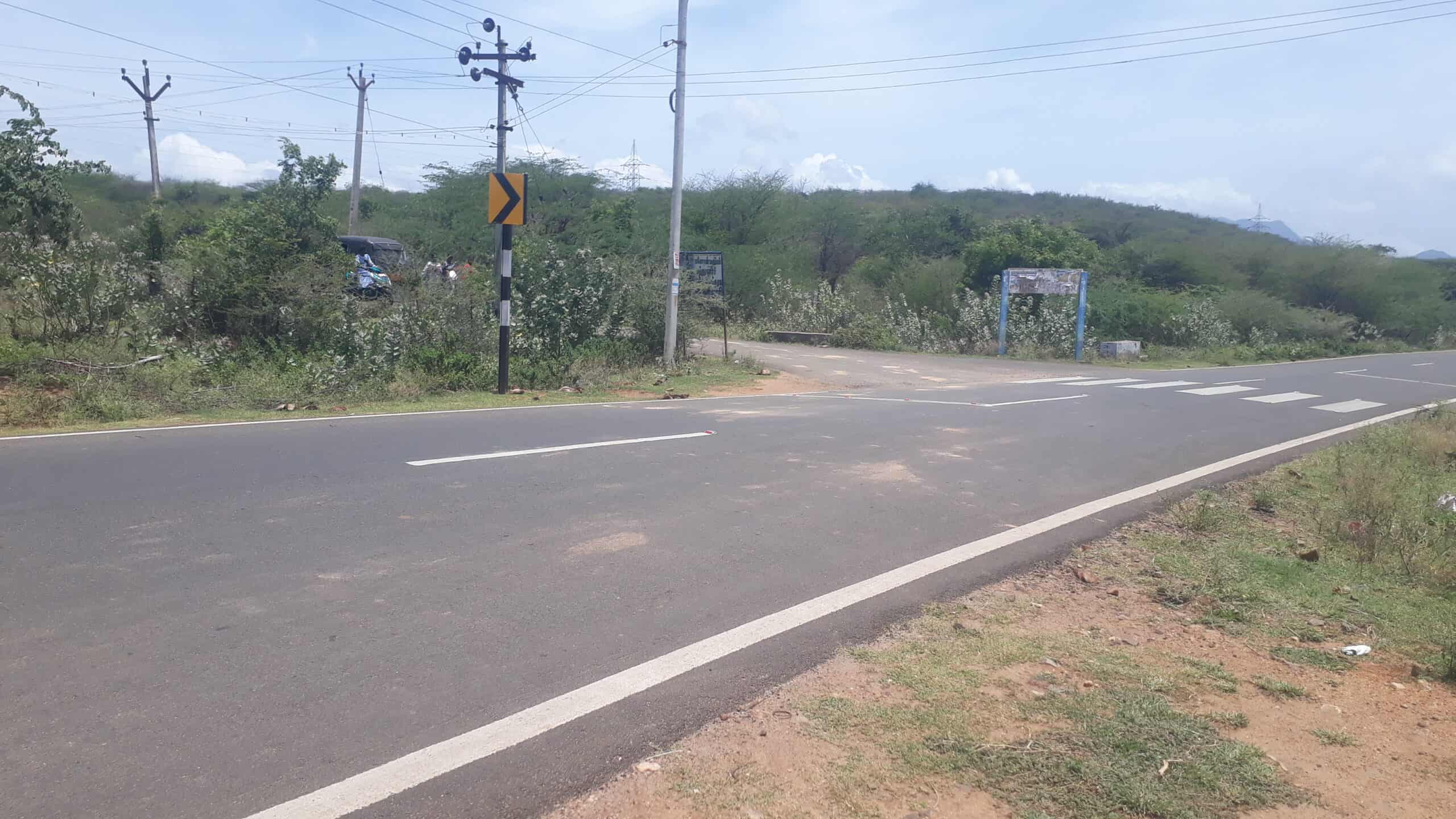 MOSQUE COLLEGE LAND FOR SALE